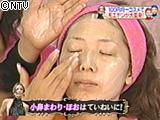 IKKOメイク講座 〜秋の流行メイク モエヤン編