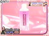 IKKO メイク講座 〜秋の流行メイク モエヤン編