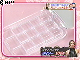 IKKO 100円コスメ のかしこい選び方