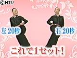 おネエMANS 人魚エクササイズ 「フォーリンラブ」 バービー 編