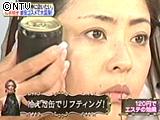 IKKO 流 缶コーヒー でお肌を引き締める テクニック