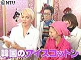 IKKO タレ目メイク 〜上原美優 編