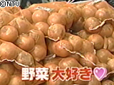 おネエmans 〜コストコ 売れ筋食料品ベスト10