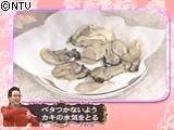 おネエmans マロンレシピ カキ焼きそば (1月27日)