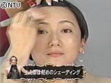 IKKO 雑誌『VERY』風 メイク シェーディング編 (エド・はるみ)
