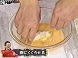 おネエmans レシピ カニクリームコロッケ (11月11日)