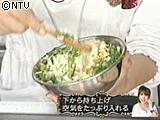 はるな愛 レシピ お好み焼き (なにわ焼き)